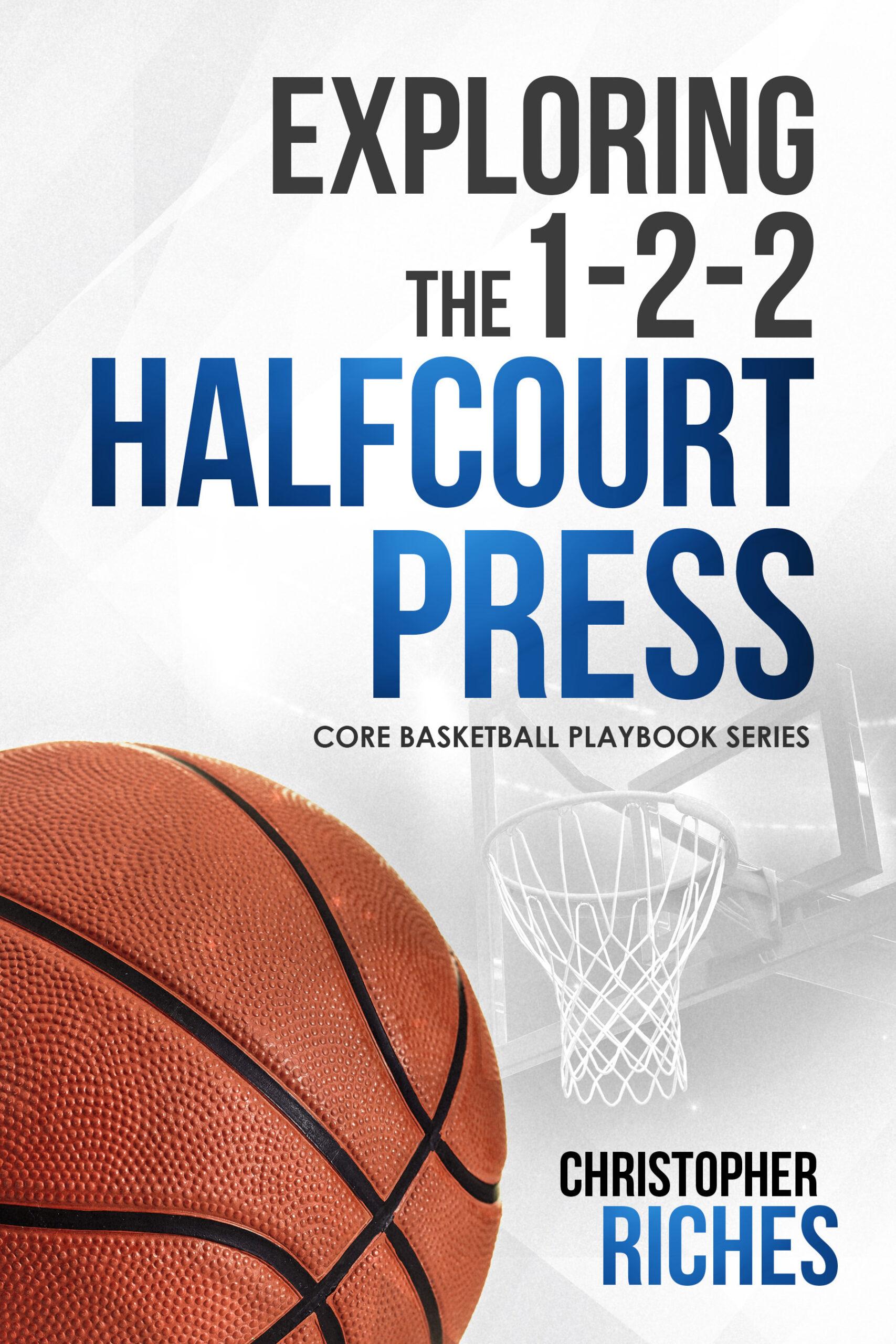 1-2-2 Halfcourt Press E-Book Cover